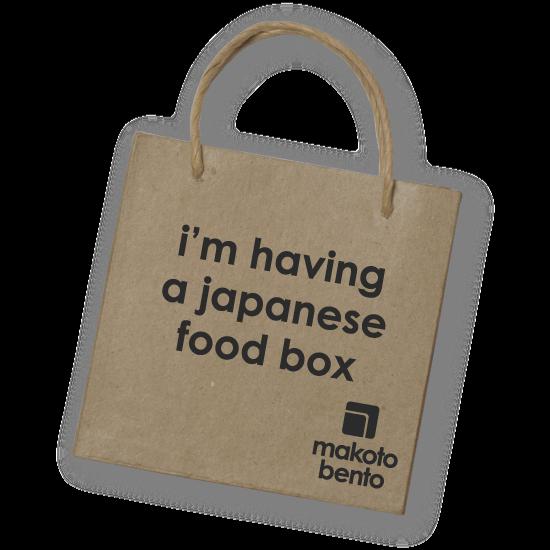 start-bag